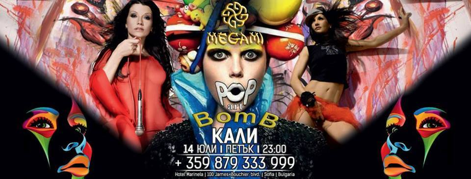 Friday with Kali in Megami Club-Hotel Marinela