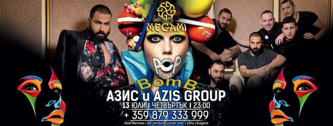 Събота с Азис и Азис груп в Megami Club-Hotel Marinela