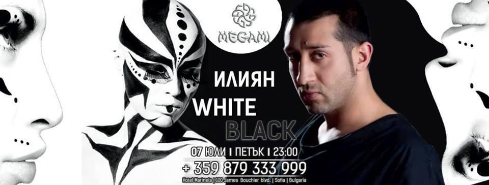 White&Black с Илиян в Megami Club-Hotel Marinela